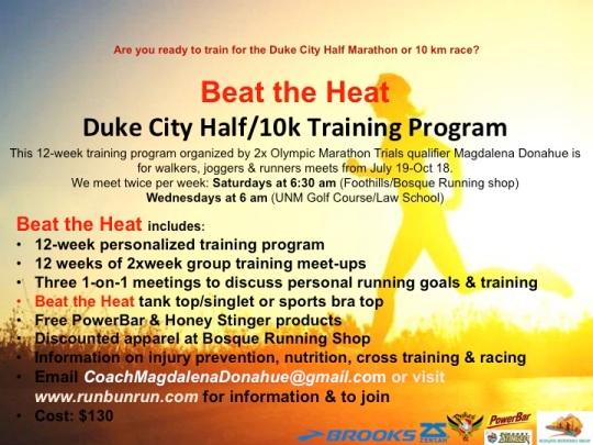 DCM Training